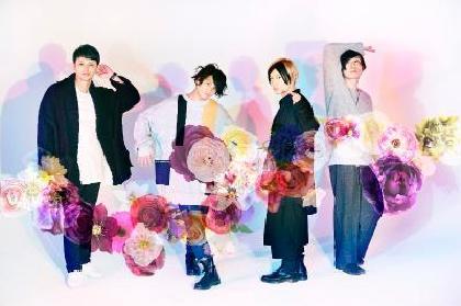 感覚ピエロ、新曲「さよなら人色」のMVを公開 原曲と異なるアコースティックver.も流れる