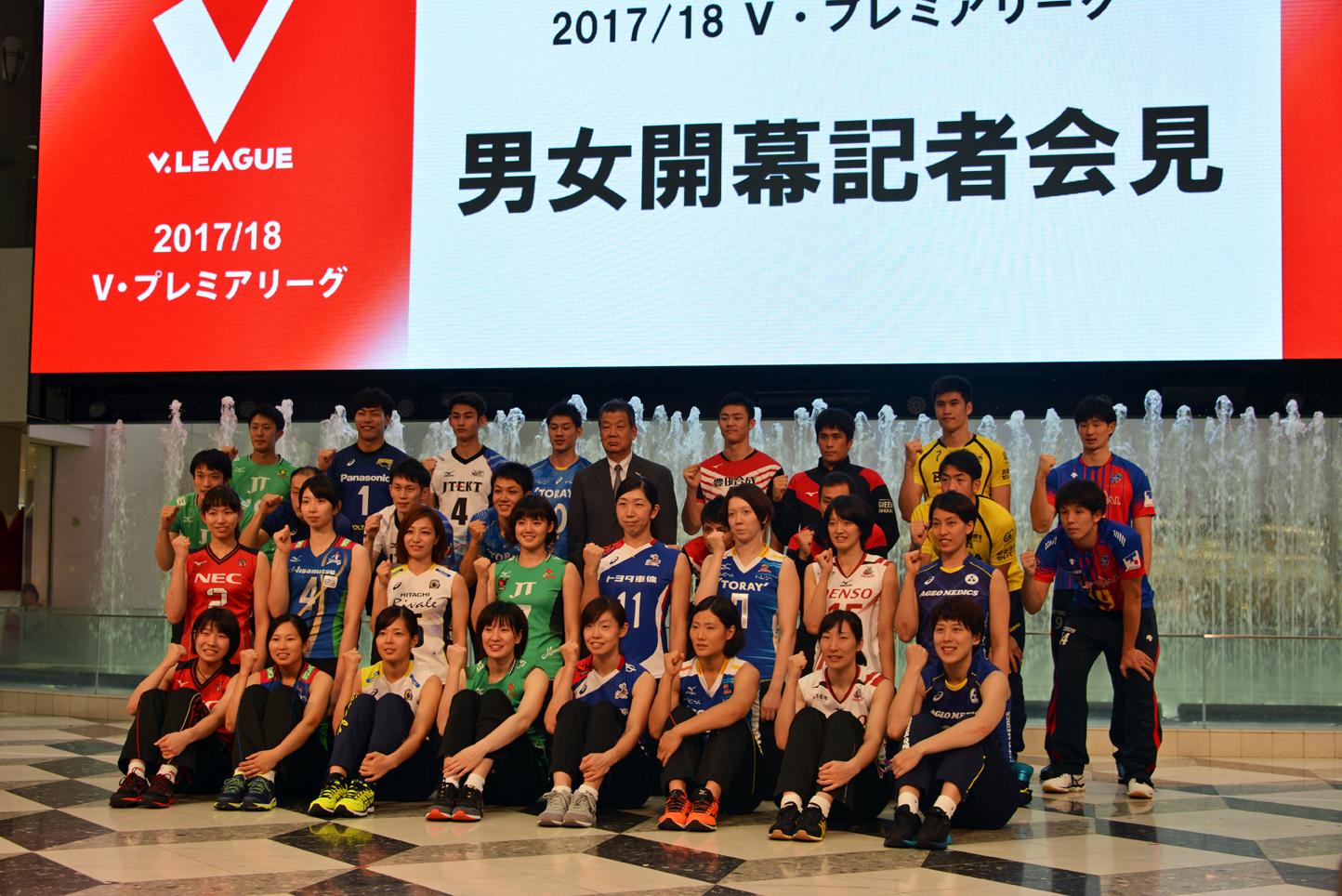 Vプレミアリーグの各チームのキャプテンほか、主力選手とリーグ機構嶋岡会長は今季の熱戦を誓った