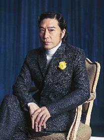 トータス松本(ウルフルズ)、大河ドラマ『いだてん』にスポーツアナウンサー役で出演
