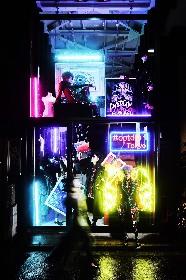 アルルカン、3rdフルアルバム『The laughing man』詳細発表&全曲試聴トレイラー公開