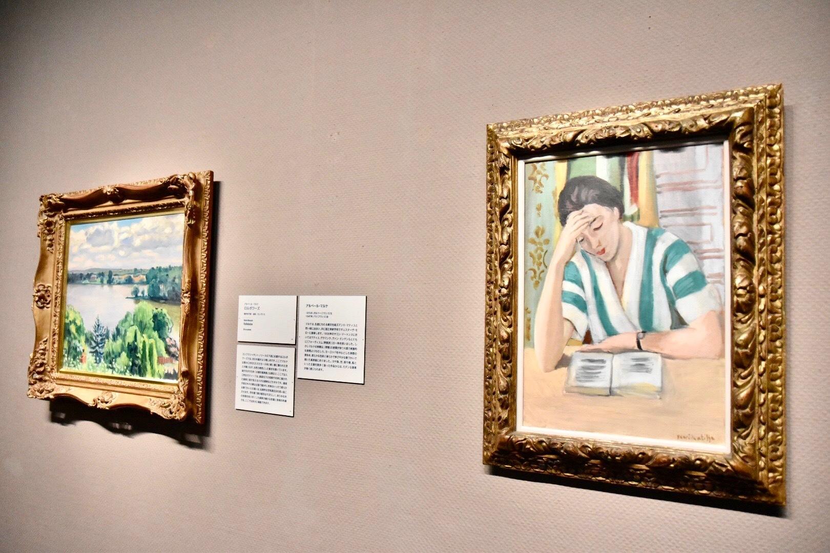 右:アンリ・マティス 《緑と白のストライプのブラウスを着た読書する若い女》 1924年 吉野石膏コレクション 左奥:アルベール・マルケ 《ロルボワーズ》 制作年不詳 吉野石膏コレクション