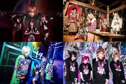 シェルミィ、未完成アリス、the Raid.ら出演『stylish wave NEXT』#02、#03開催決定