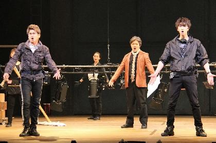 ミュージカル『HEADS UP!』東京凱旋公演 開幕! 哀川翔、25年ぶりのミニアルバムもリリース決定