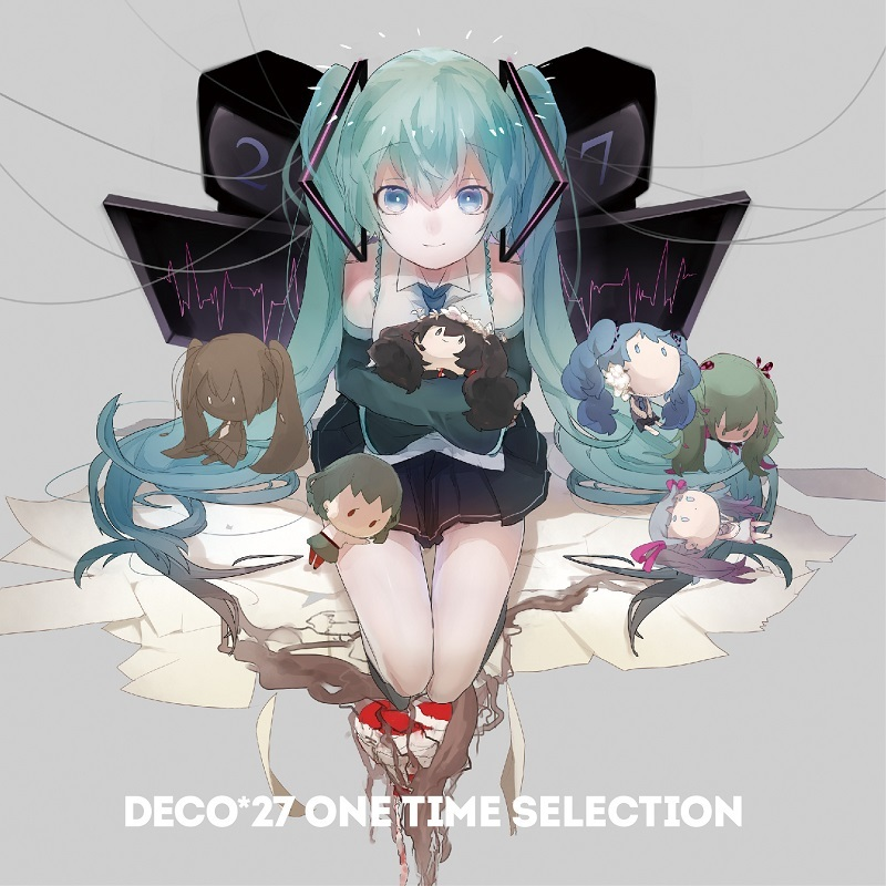 『DECO*27 ONE TIME SELECTION』