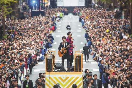 コブクロ、大阪で過去最大のストリートライブ 40万人の『御堂筋ランウェイ』観衆を前に「こんなこと一生ない」