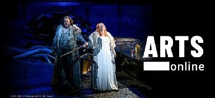 英国ロイヤル・オペラ『ワルキューレ』、イープラス「Streaming+」にて配信が決定