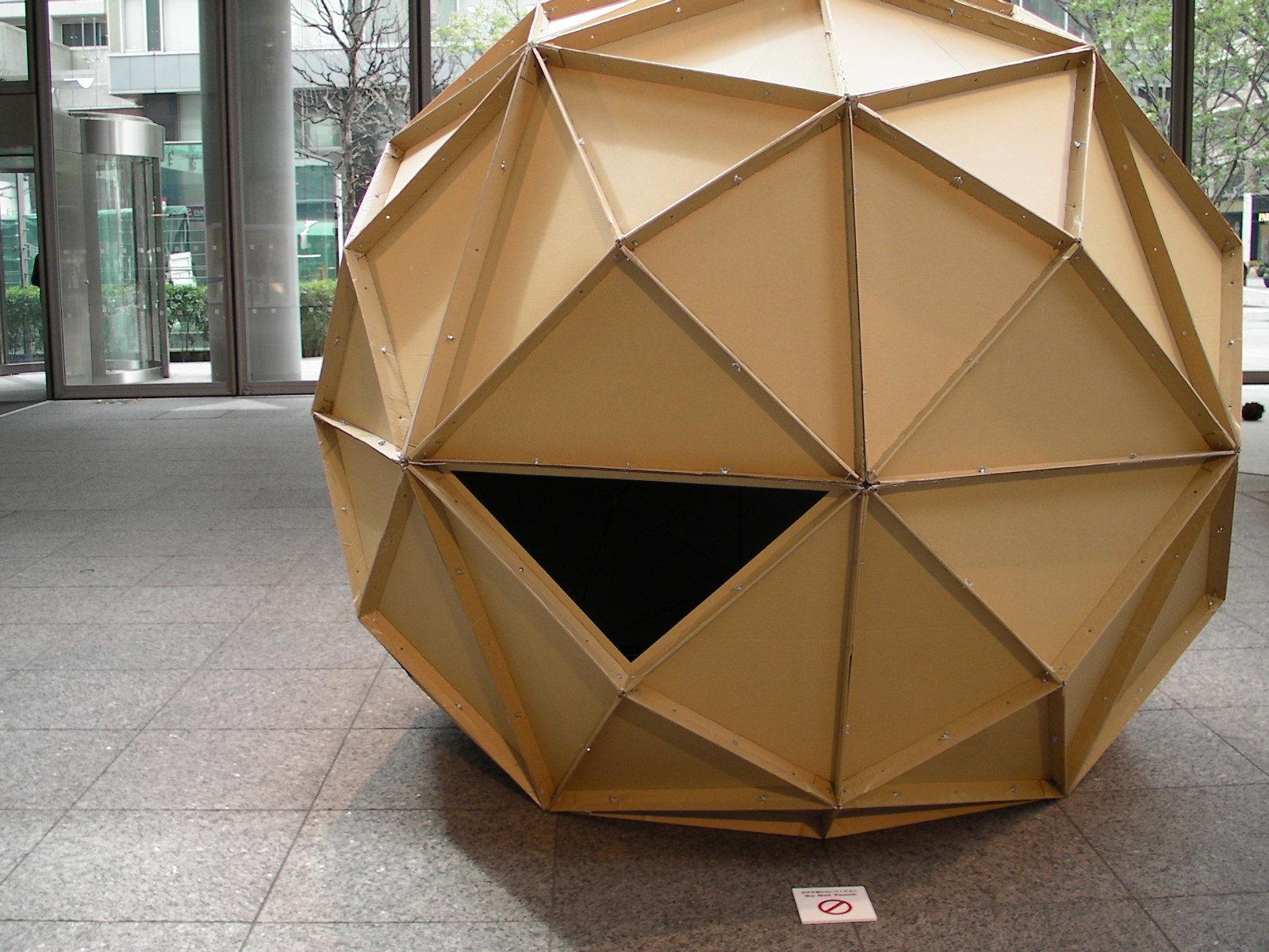 鳴川肇《Paper Dome Oct 9》