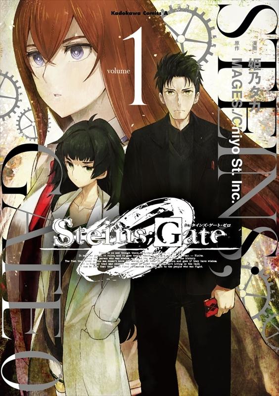 「STEINS;GATE 0」  (C)Taka Himeno 2018  (C)MAGES./5pb./Chiyo St. Inc.  (C)MAGES./5pb./Nitroplus