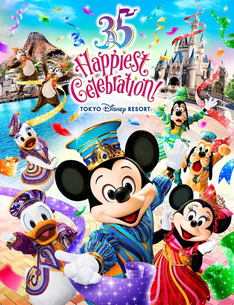 """東京ディズニーリゾート35周年""""Happiest Celebration!"""" (C)Disney (C)Disney/Pixar"""