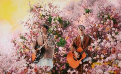 ゆず 四季折々の花と共に歌う「花咲ク街」MV公開