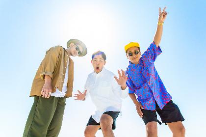ベリーグッドマン、8月に新曲「ナツノオモイデ」リリース&9月にドライブインパーティー開催決定