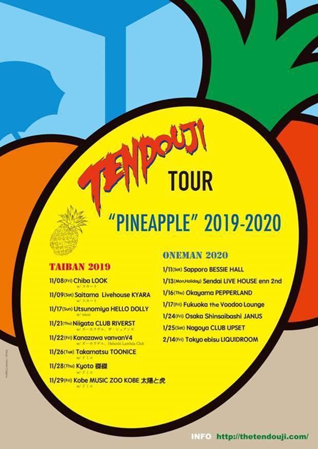 "TENDOUJI TOUR PINEAPPLE ""ONEMAN 2020"""