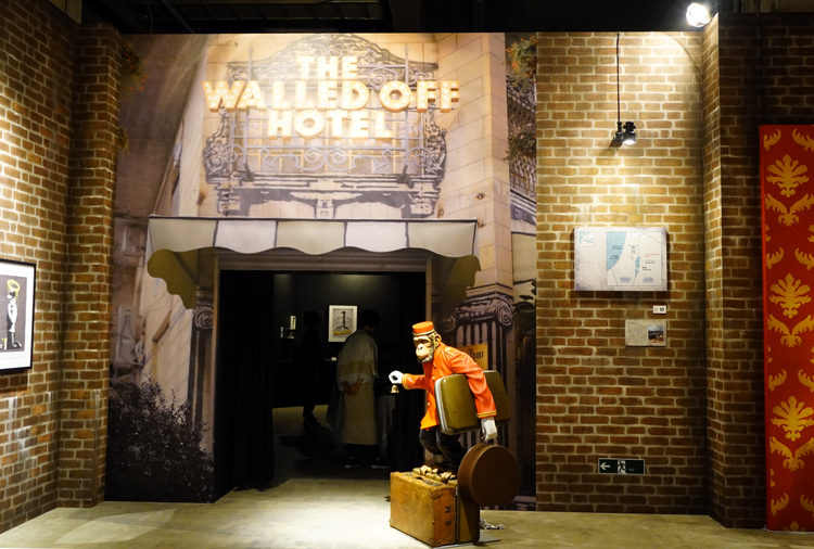 《The Walled Off Hotel》(2017)の再現展示。