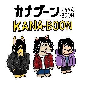KANA-BOON、SNSで話題の『100日後に死ぬワニ』とコラボレーション