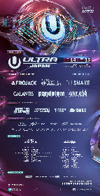 『ULTRA JAPAN 2019』にThe Return of Dash Berlin、Infected Mushroom、Kayzo、Netskyらフルラインナップ発表