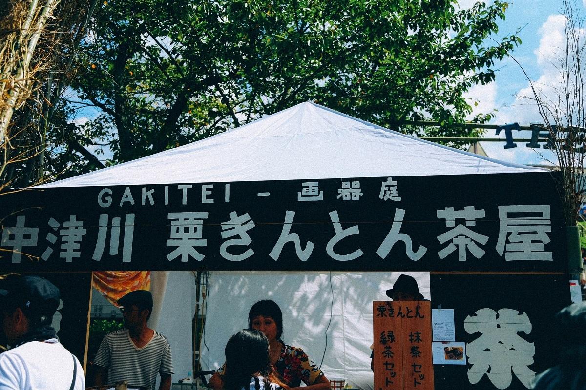 駅の近くには栗きんとんの名店もあって、栗きんとん推しな中津川