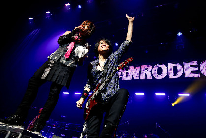 GRANRODEO、新潟県十日町市にて凱旋公演 ギタリスト/コンポーザー・e-ZUKAの出身地