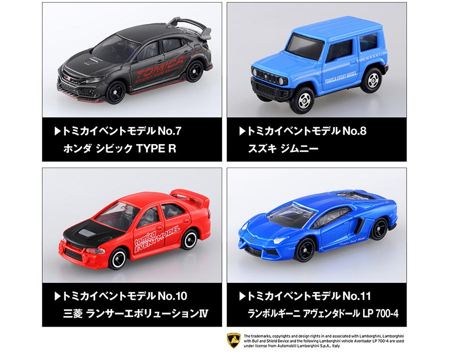 開催記念モデルのほか、イベントモデルも販売する