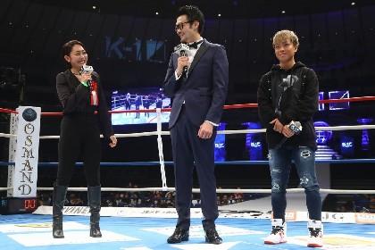 安藤美姫が「K-1名古屋大会アンバサダー」に就任! 12/28は『K-1 WORLD GP』