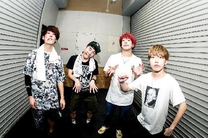 04 Limited Sazabys、夏ツアーで岡崎体育、yonige、女王蜂らと対バン決定