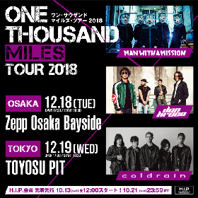 MAN WITH A MISSION、Don Broco、coldrainによる『ONE THOUSAND MILES TOUR』ツアー開催
