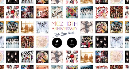 ももいろクローバーZ、ベストアルバム特典CD収録曲を決める投票がスタート 10周年特設&投票サイトが開設