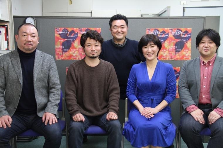 伊藤貴之、小堀勇介、園田隆一郎、老田裕子、青山貴(左から)     (C)H.isojima