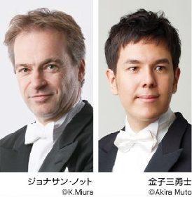 横須賀芸術劇場 ジョナサン・ノット(指揮) 東京交響楽団 「短調の奥深さ」を堪能できるコンサート