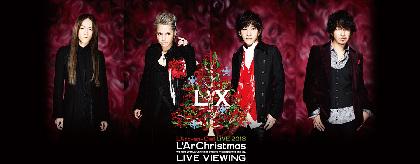 "L'Arc~en~Ciel ""ラルクリ""東京ドーム2daysをライヴビューイング、2日目は海外でも生中継"