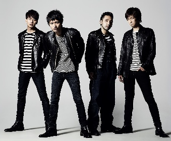 NICO Touches the Walls、新作『OYSTER -EP-』を12月にリリース決定