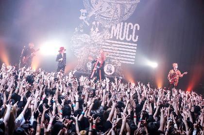 MUCC その日限りの演出やサプライズ連発のリビュート盤記念ツアー、東京公演も大成功