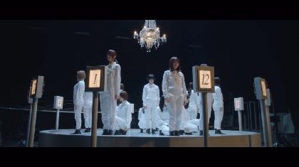 """欅坂46、新曲「Student Dance」のミュージックビデオを公開 """"常に誰かに見られている世界""""を表現"""