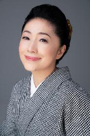 石川さゆり 平成最後のアルバムは民謡モチーフの『民~Tami~』、亀田誠治、菅野よう子、上妻宏光ら参加