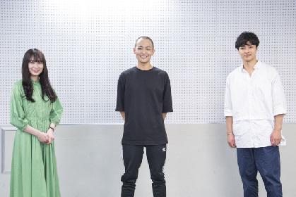 宮沢賢治とその弟妹を演じる、田中俊介、栗山航、鈴木絢音が語る舞台『銀河鉄道の父』の魅力とは