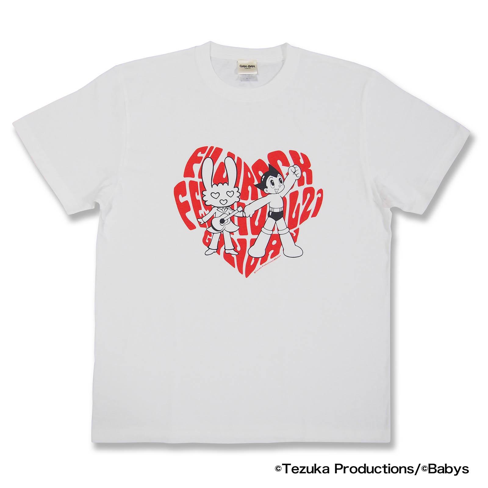 ヒトハタウサギ×鉄腕アトム×フジロック'21×GAN-BAN Tシャツ  4,400 円(税込)