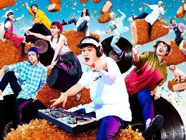 映画『とんかつDJアゲ太郎』は予定通り公開 伊藤健太郎の初日舞台挨拶への登壇はキャンセルに