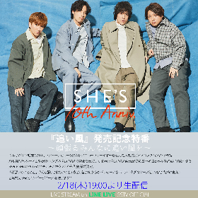 SHE'S、6thシングル「追い風」発売記念特番をLINE LIVEで生放送