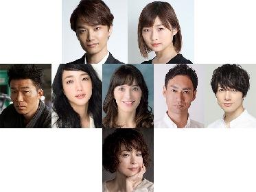 井上芳雄・伊藤沙莉が蓬莱竜太作・演出の大人のファンタジーに出演 『首切り王子と愚かな女  』の上演が決定