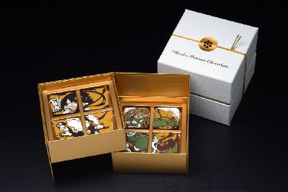 """箱根・岡田美術館、開館5周年を記念した""""風神・雷神""""の躍動感あふれるチョコレートを販売"""
