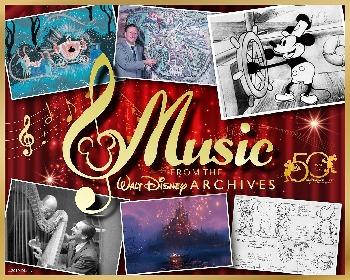 ディズニーファン必見のオリジナルグッズが販売 『ウォルト・ディズニー・アーカイブス コンサート』