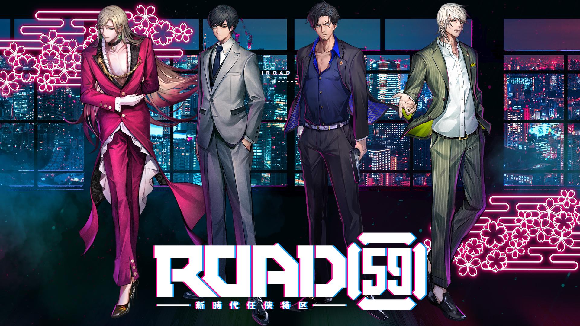 ブシロード新メディアミックスプロジェクト「ROAD59 -新時代任侠特区-」 (C)bushiroad All Rights Reserved.