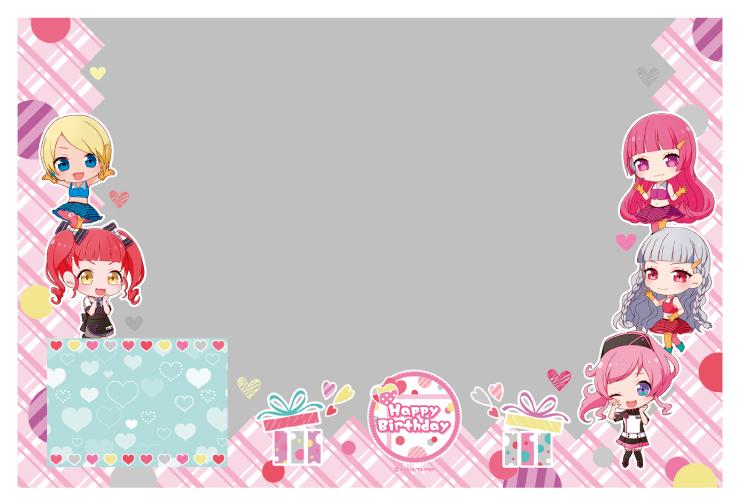 「ジョイポリ探検隊」フレームイメージ(バースデー) (c)T-ARTS / syn Sophia / テレビ東京 / PSプロジェクト