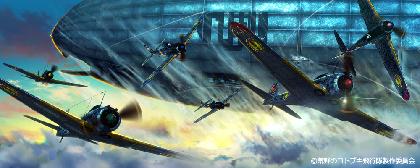 TVアニメ『荒野のコトブキ飛行隊』BD発売記念「情け無用の極音上映 ハヤブサウンド2.1型」開催!