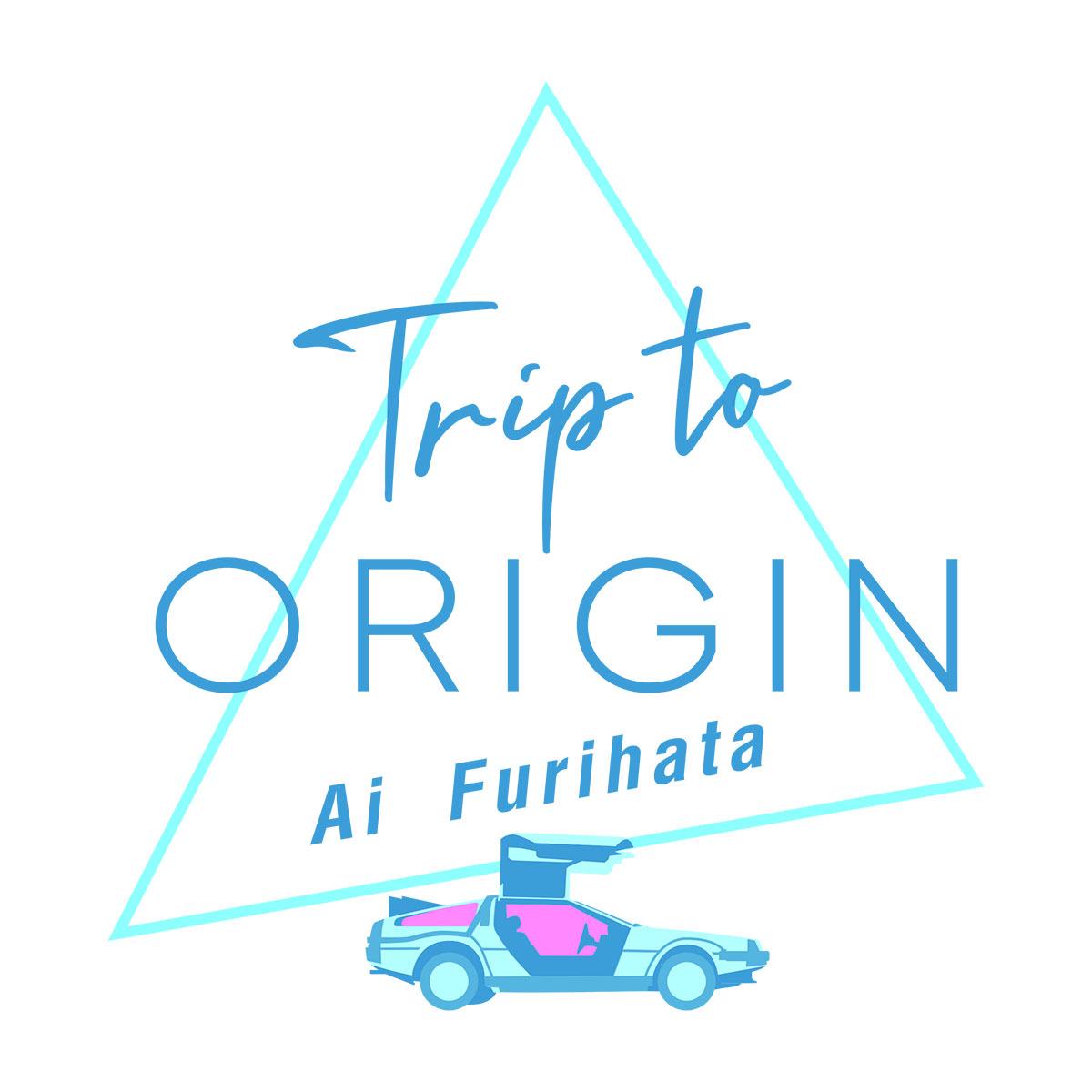 """「Ai Furihata """"Trip to ORIGIN""""」ロゴ"""