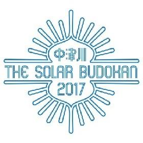 中津川 THE SOLAR BUDOKAN 2017にthe HIATUS、ロットン、ヤバT、HY、Nulbarich、PANTA(頭脳警察)が追加