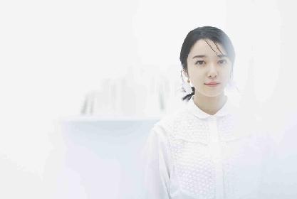 上白石萌音、初のシングルCDを10月にリリース決定