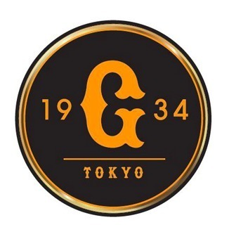 読売ジャイアンツは9月3日(火)、HARD OFF ECOスタジアム新潟で中日ドラゴンズと対戦する