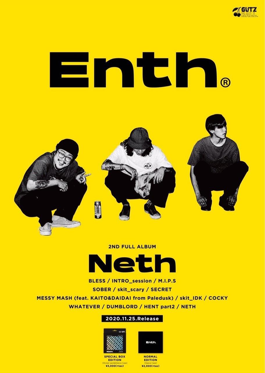 『NETH』