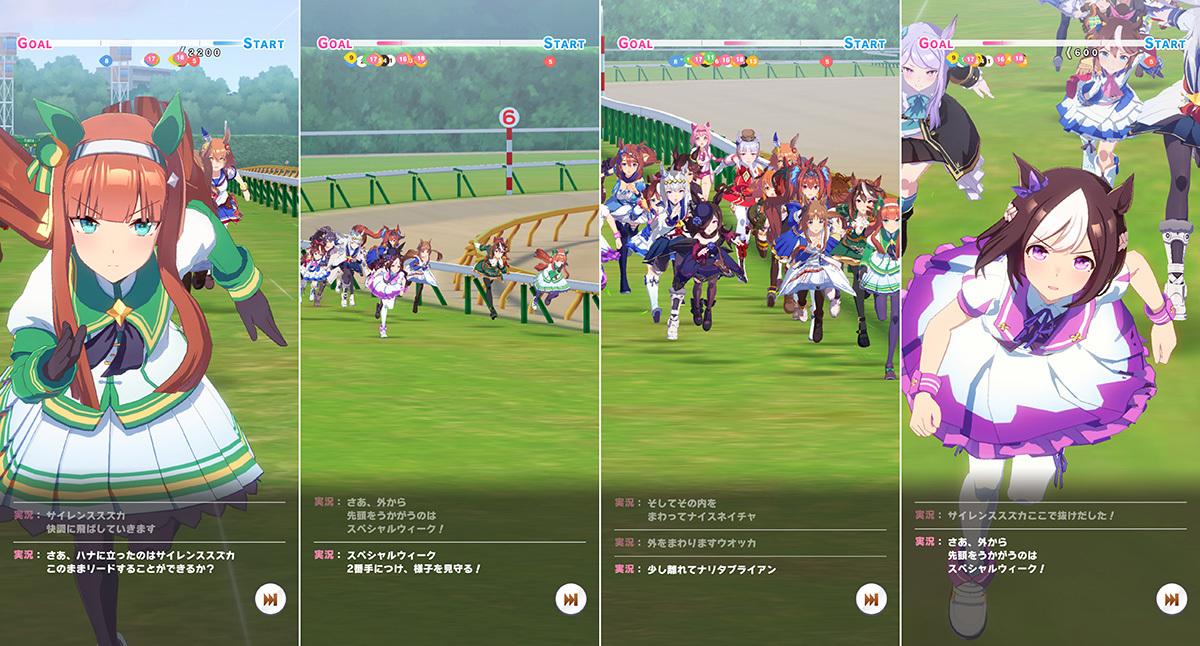 大きなレースになると最大18名のウマ娘がシノギを削る迫力のレースが繰り広げられる ※画面は開発中のものです。(c) Cygames, Inc.