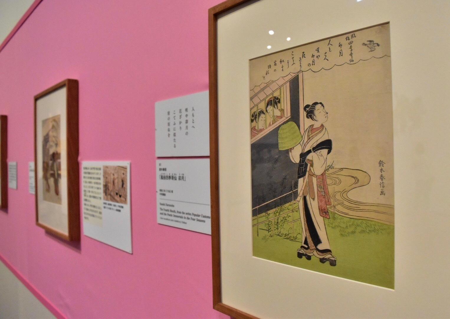 鈴木春信 《「風俗四季哥仙 卯月」》 明和5年(1768)頃 中判錦絵
